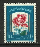 Egypt - 1973 - ( Flower - Rose - For Use On Greeting Cards ) - MNH (**) - Rose