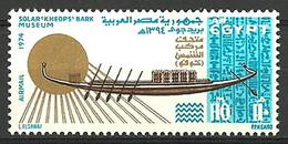 Egypt - 1974 - Solar Bark Museum - Solar Bark Of Khufu ( Cheops ) - MNH** - Musei