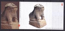 China 2004 Stone Dog Chien Postal Stationery Unused 1P - Brieven En Documenten