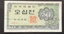 HM0325 - South Korea 1962 50 Jeon Banknote P-29a Plate 1 - Korea, South