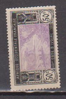 COTE D'IVOIRE    N°  YVERT  :  53   NEUF AVEC  CHARNIERES      ( CH  3 / 02 ) - Unused Stamps