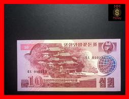 "KOREA NORTH 10 Won  1988  P. 37  ""banknote For Socialist Visitors""  UNC - Corea Del Norte"