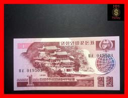 "KOREA NORTH 1 Won  1988  P. 35  ""banknote For Socialist Visitors""  UNC - Corea Del Norte"