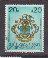 SEYCHELLES 1980 R20 GOAT OF ARMS (INSCR ZIL ELOIGNE SESEL) STAMP VFU - Seychelles (1976-...)