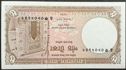 HM0325 - Bangladesh 2009 5 Taka Banknote P-46Ab.2 UNC - Korea, South