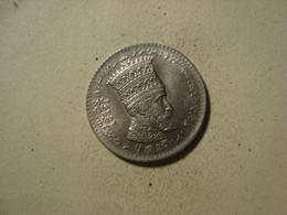 MONNAIE ETHIOPIE 50 MATONYA HAILE SELASSIE 1923 / 1931 - Ethiopia