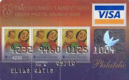 GREECE - Stamps, TT Visa(reverse Elektra), 01/03, Used - Francobolli & Monete