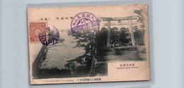 RIUTOZAN SHINTO TEMPLE / TRES BELLE CARTE / TRES BELLE OBLITERATION ET TAMPON / RARE - Korea, South