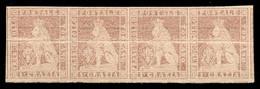 ANTICHI STATI ITALIANI - Toscana - 1851 - Prove - 1 Crazia (P4) - Striscia Orizzontale Di Quattro Con Parte Di Due Vicin - Unclassified