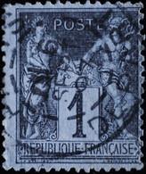 -Sage N°83 Type II  Ob  ( CAD ) PARIS DEPART.    1897. - 1876-1898 Sage (Type II)