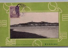 COREAN PANORAMIC VIEW OF CHEMULPO / TRES BELLE CARTE 1908 - Korea, South
