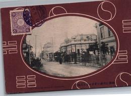 CHEMULPO / THREE JAPANESE BANKS / TRES BELLE CARTE 1908 / RARE + - Korea, South