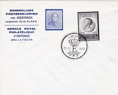 Enveloppe Koninklijke Postzegelkring Van Oostende Cercle Philatélique Ostende 1359 Liège - Brieven En Documenten