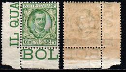 ITALIA REGNO - 1926 - FLOREALE DA 25 CENT. - MNH - Nuevos