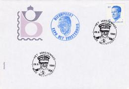 Enveloppe 2069 Roi Baudouin Nieuwpoort Expo Het Vorstenhuuis - Storia Postale