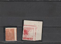 Japon Yvert 325 Piquage à Cheval * Neuf Avec Charnière + 329 Coin De Feuille Neuf Sans Gomme - Neufs