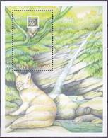 Guyana 2001, Postfris MNH, Cats - Guyana (1966-...)