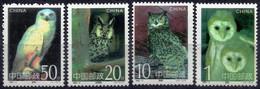 China 1995 4 V  MNH  Owls Owl  Birds Bird Oiseaux Oiseau - Eulenvögel