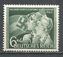 Germany REICH 1943 Year , Mint Stamp MNH (**) Mi. 843 - Unused Stamps