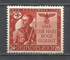 Germany REICH 1943 Year , Mint Stamp MNH (**) Mi. 863 - Unused Stamps