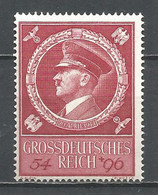 Germany REICH 1944 Year , Mint Stamp MNH (**) Mi. 887 - Unused Stamps