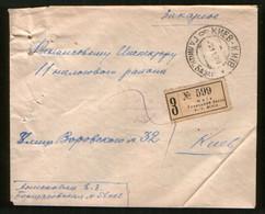 Ukraine USSR 1929 Registered Cover Postmark Kiev - Galician Bazaar, Rare ! - Covers & Documents