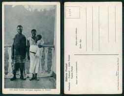PORTUGAL - SÃO TOMÉ E PRÍNCIPE  [ 0237 ] - UM CASA CAZAL DERVIÇAES ANGOLAS ANGOLA - Sao Tome And Principe
