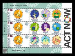 Kyrgyzstan (KEP) 2020 Mih. 157 UN Campaign Against Climate Change Act Now. Bicycle (M/S) MNH ** - Kirghizstan