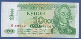 TRANSDNIESTR - TRANSNISTRIA - P.29A – 10.000 RUBLES 1998  - UNC - Other - Europe