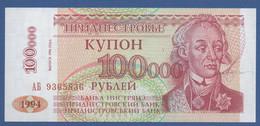 TRANSDNIESTR - TRANSNISTRIA - P.31 – 100.000 RUBLES 1996  - UNC - Other - Europe