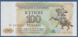 TRANSDNIESTR - TRANSNISTRIA - P.20 – 100 RUBLES 1993  - UNC - Other - Europe