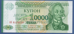 TRANSDNIESTR - TRANSNISTRIA - P.29 – 10.000 RUBLES 1994 - Overprinted 1996  - UNC - Other - Europe
