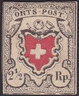 SUISSE, 1850, Postes Fédérales, Orts Post, Croix Encadrée Filet Noir, Bien Centré (Yvert 17) - 1843-1852 Federale & Kantonnale Postzegels