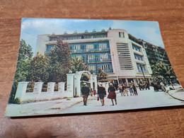 Postcard - Kosovo, Đakovica    (V 35446) - Kosovo