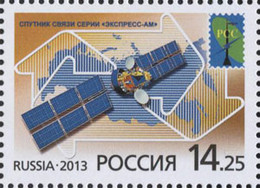 Russia 2013 National Communication Means. Joint Issue RCC Member Countries. Mi 1960 - Unused Stamps