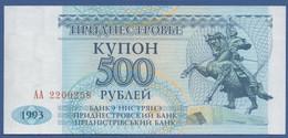 TRANSDNIESTR - P.22 – 500 RUBLES 1993 - UNC - Prefix AA - Other - Europe