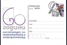 Leonardo Fibonacci - Italian Mathematician - Bulgaria / Bulgarie 2007 -  Postal Card - Informatique