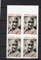 Tunisia/Tunisie 2018 - Block Of Four - The 150th Anniversary Of Mahatma Gandhi - Excellent Quality - Tunesië (1956-...)