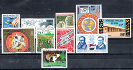 R-22 Bénin N° 571 à 580  **. A Saisir !!! - Benin – Dahomey (1960-...)