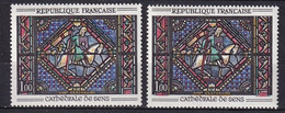FRANCE - Vitrail De Sens Avec Lance Blanche Neuf TTB - Varietà: 1960-69 Nuovi