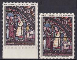 FRANCE - Vitrail De Chartres Avec Colonne Blanche Neuf TTB - Varietà: 1960-69 Nuovi