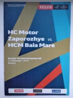 Handball Champions League Program 2015-16 HС Motor Ukraine -  HCM Baia Mare  Romania - Balonmano