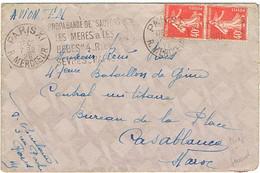 AFFRANCHISSEMENT 80C TARIF AVION POUR LE MAROC KRAG PROPAGANDE NATALITE - 1921-1960: Periodo Moderno