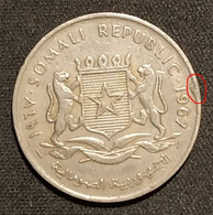 SOMALIE - 1 SCELLINO ( SCHILLING ) 1967 - KM 9 ( Fautée - Error Coin ) - Prolongation Du Listel - Somalia