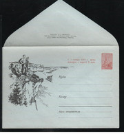 Russia/USSR 1960 Postal Stationery Cover With ORIGINAL STAMP Tourists Unused - Briefe U. Dokumente