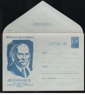 Russia/USSR 1960 Postal Stationery Cover With ORIGINAL STAMP N.Kurnakov Unused - Briefe U. Dokumente