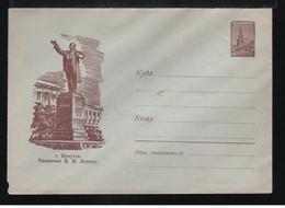 Russia/USSR 1960 Postal Stationery Cover With ORIGINAL STAMP Irkutsk Unused - Briefe U. Dokumente