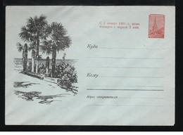 Russia/USSR 1960 Postal Stationery Cover With ORIGINAL STAMP Palm Trees Unused - Briefe U. Dokumente