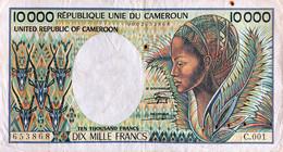 Cameroun 10.000 Francs, P-20 (1981) - Very Good - Small Fire Holes - Cameroon