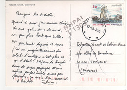"Timbre , Stamp "" Navire : Voilier "" Sur Cp , Carte , Postcard Du 07/09/2005 - Briefe U. Dokumente"
